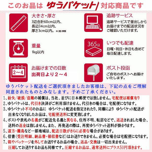 メール便¥250可能 コーリン ウエストベルト...の紹介画像3