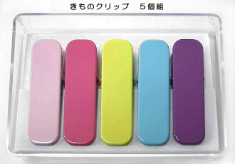■ ¥ 160 available colorful kimono clip 5 piece set