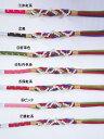 メール便¥250可能 新品 振袖用 正絹 帯締め 飾り付き 丸組紐