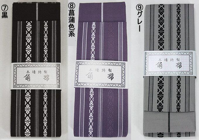 メール便¥250可能 紳士用 綿 角帯 日本製...の紹介画像3