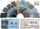 ■本場筑前 博多織 曳山 正絹 角帯 伝統工芸男帯 金証紙 約430cm×約10.5cm