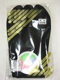 綿ブロード黒足袋 (4枚コハゼ/さらし裏)(24.5cm〜26cm)