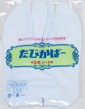 ■メール便OK東レ生地 足袋カバー5枚コハゼ 白色S 〜 Lサイズ1足 ¥577