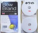 ■ネコポス¥300可能ボウブランド テニスグリップテープ 白 30本スーパーウエットBow Brand
