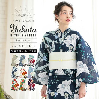 Yukata set women's retro modern women's yukata 4-piece set all 18 can choose pattern yukata and belt and two small four point set yukata bags size rich S/F/TL/LL Simulator equipped with!