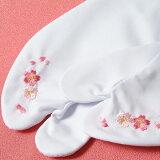 刺繍足袋 振袖にもぴったり!!ワン「白地 桜」<R>【メール便対応可】