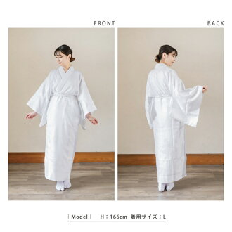 "Nagajuban (underwear) white ""grand bargain! Washable white nagajuban ""gown interactivity [R] fs3gm"