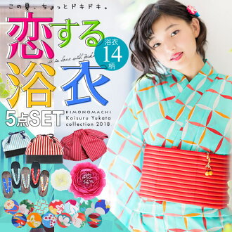 2016 Lady's New yukata set , [Fall in love yukata set] Kyoto kimonomachi original , Yukata+belt+accessory*2 total 4 items set
