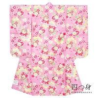 七五三 7歳 着物 四つ身 桜 ピンク