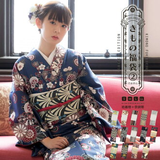 kimono special bargain bag awasekimono+kyobukuro obi belt size S/M/L/TL/LL ladies kimono washable kimono set code03