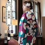 京袋帯 単品 数量限定 オリジナル 「着物福袋から飛び出したオリジナル帯」