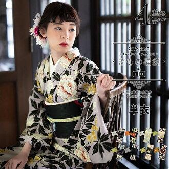 kimono special bargain bags unlined kimono +kyohukuro obi+ choosable accessories 2 items  size S/M/L/TL/LL ladies kimono washable kimono set code03