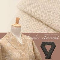 花嫁 結婚式  ブライダル 振袖 半衿 総ビーズ半衿 ビーズ半衿 全6色