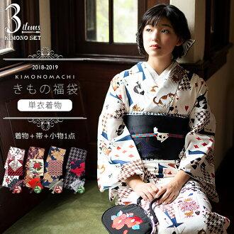 kimono special bargain bags unlined kimono +kyohukuro obi+ choosable accessories 1 item size S/M/L/TL/LL ladies kimono washable kimono set code03