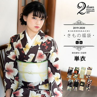 kimono special bargain bags unlined kimono +kyohukuro obi size S/M/L/TL/LL ladies kimono washable kimono set code03