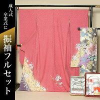 振袖フルセット★ショッキングピンク×クリーム×パープルグレー桜