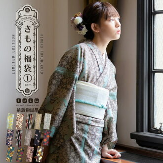 Lined kimono single size S/M/L/TL/LL レディースキモノ code03 jumped out of the kimono bags