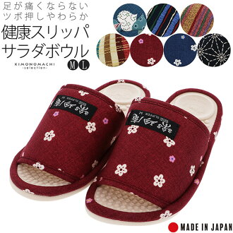 Health slippers feel good acupuncture type ¥ 2210 [R]