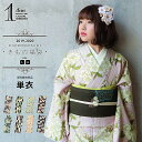 Kimono lucky bag unlined clothes kimono one piece of article 4,750 yen [email service impossibility] code03 fs2gm
