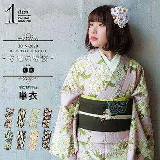 Unlined kimono from kimono special bargain bags Size S/M/L/TL/LL ladies kimono washable kimono set code03