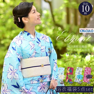 Summer kimono yukata 5 point set bag ★ Teijin washable high-performance polyester using code01