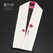 振袖用 桜の刺繍重ね衿 スワロフスキー付「白×赤紫」