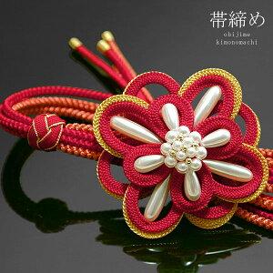 「赤×ラメオレンジレッド 組紐の花と苧環飾り付き」組み紐