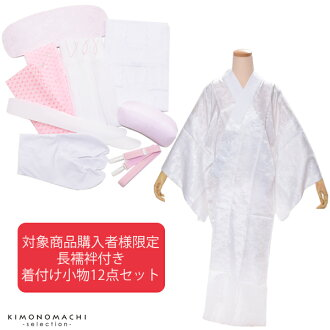 And kimono bags tomesode houmongi specifically set dressing accessory set! * Kimono bags buyer's only 6800 yen.