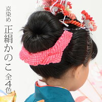 七五三 着物 髪飾り かのこ 日本髪