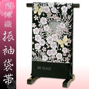 西陣織袋帯「黒×シルバー 菊と桜と蝶」お仕立て代、帯芯代込み