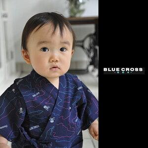 BLUECROSS(ブルークロス) 男の子甚平90cm/100cm 「紺色 迷彩スカル」