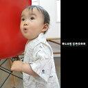 ブルークロスBLUECROSS男の子甚平90cm/100cm「白迷彩スカル」【メール便不可】05P04Jul15