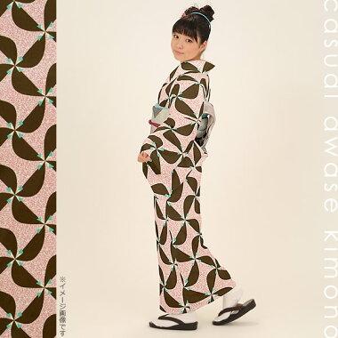 きもの道楽 お仕立て上がり 洗える着物「茶色×ピンク 風車」袷着物 小紋