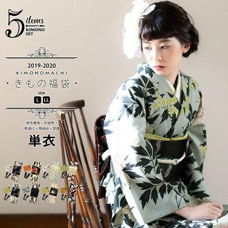 Kimono bags unlined kimono + Kyo Fukuro + favorite small 3 point sizes S/M/L/TL/LL レディースキモノ code03 fs3gm05P10Nov13