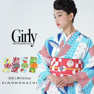 yukata 2 items set 2015 new ladies yukata hukubukuro all 12 patterns kimono machi original height performance polyester CALCULO cute yukata and belt selectable yukata set size S/F/TL/LL