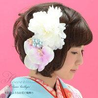 振袖髪飾り「白色ダリヤ、藤色ぼかし蘭」