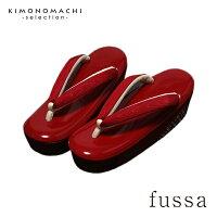振袖草履 fussa Lサイズ(フリーサイズ)「赤×白 波線模様の鼻緒」