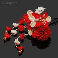 七五三 髪飾り「赤 つまみのお花、蝶」