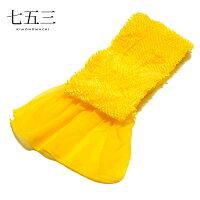 七五三 着物 7歳 帯揚げ 黄色
