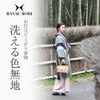 洗える和装コート ハナエモリ M、L「紺鼠×生成り 縦ぼかし」ロングコート