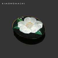 帯留め 刺繍「黒色 白色椿の刺繍」