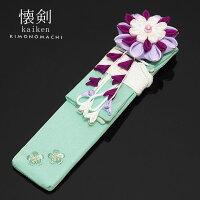 結婚式 ブライダル 振袖 大人用懐剣「ベビーブルー 桜の刺繍」つまみ細工のお花コーム付き