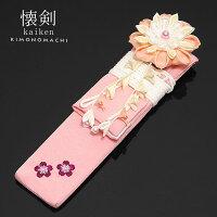 結婚式 ブライダル 振袖 大人用懐剣「ピンク 桜の刺繍」つまみ細工のお花コーム付き