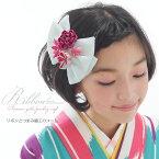 髪飾り 卒業式 袴 リボン 白 ちりめんリボンコーム 髪飾り「白色リボン×つまみのお花」 つまみ細工