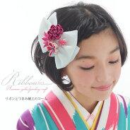 ちりめんリボンコーム 髪飾り「白色リボン×つまみのお花」 成人式 卒業式 袴