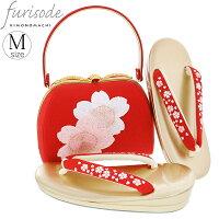 Mサイズ 草履バッグセット「赤色 桜刺繍」