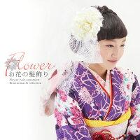 髪飾り 花嫁 結婚式 ブライダル お花髪飾り「白色のお花、大きなレースリボン」チュールレース
