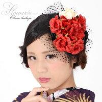 振袖 髪飾り「赤×黒色 花とレース」