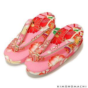七五三に 足元から可愛らしく お子様草履子ども 草履単品「ピンク 桜楓、菊と毬」正絹 日本製 3〜5歳向け