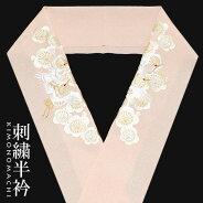 刺繍 半衿「薄桃色 鶴と梅」